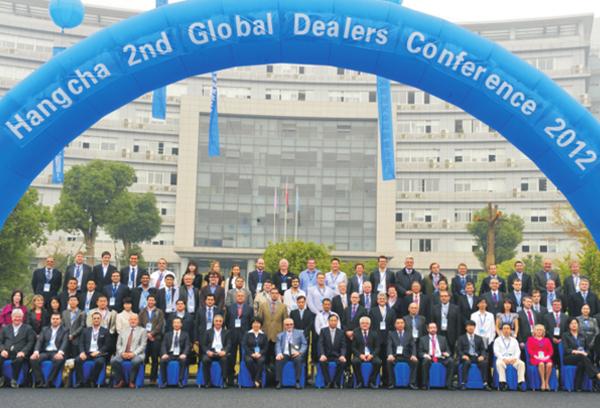 杭州叉车2013年全球经销商大会