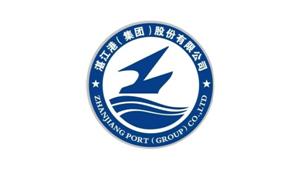 湛江港股份有限公司