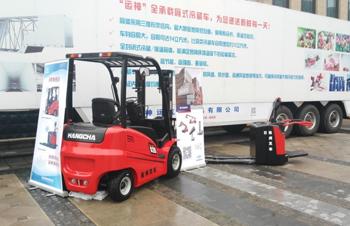 杭叉集团助力中国冷链物流发展