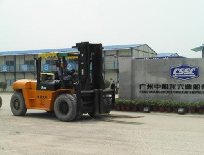 广州龙穴造船采购杭州叉车案例