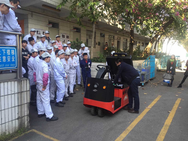 杭州叉车在广汽本田进行牵引车维护保养知识培训