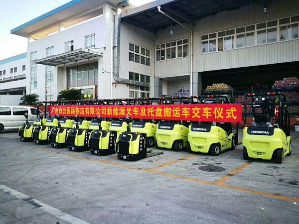 广州白云国际物流采购杭州叉车案例