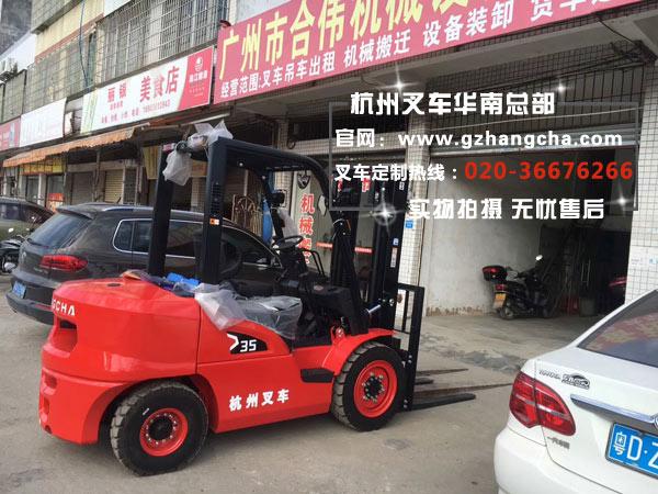 广州从化某搬运租赁公司采购杭州叉车案例