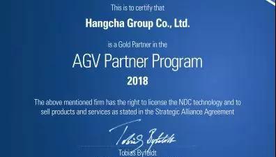 杭叉AGV强势进驻科尔摩根,成其金牌合作伙伴!