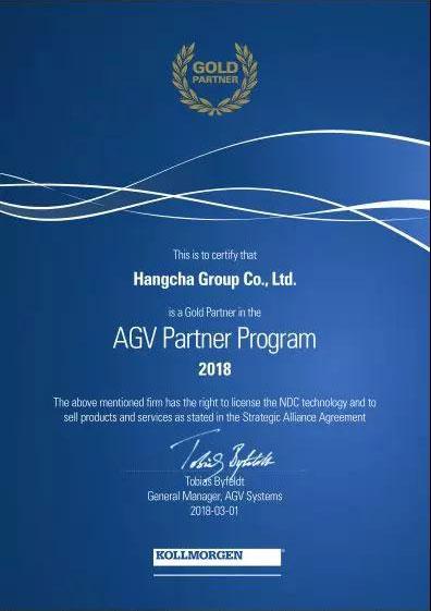 杭叉AGV强势进驻科尔摩根,成其合作伙伴!