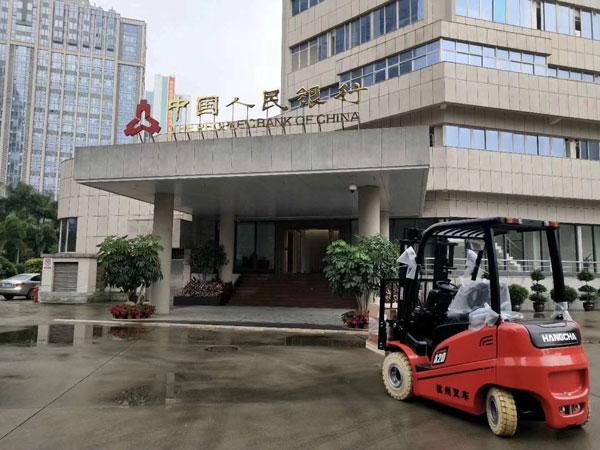 中国人民银行采购杭州叉车案例