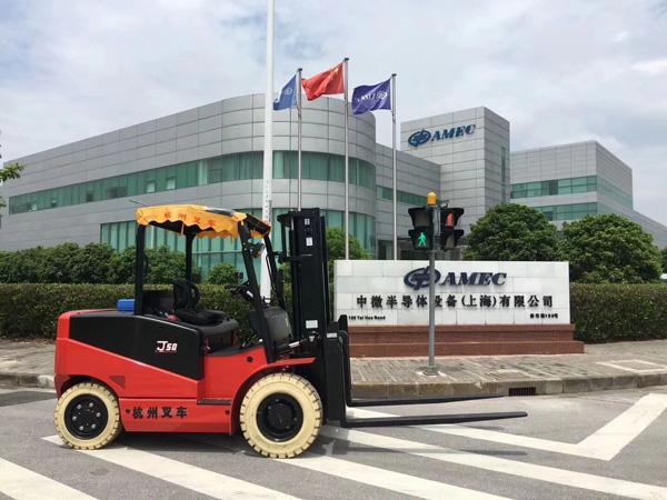 上海中微半导体设备有限公司采购杭州叉车案例