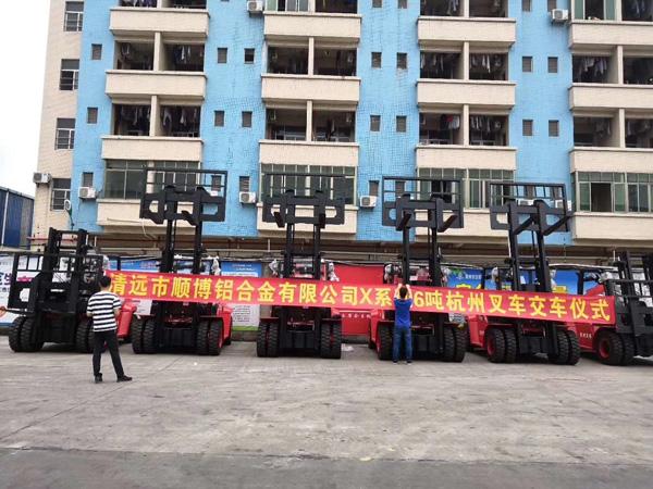 清远顺博铝合金有限公司采购杭州叉车案例