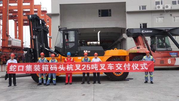 深圳蛇口集装箱码头采购杭州叉车案例
