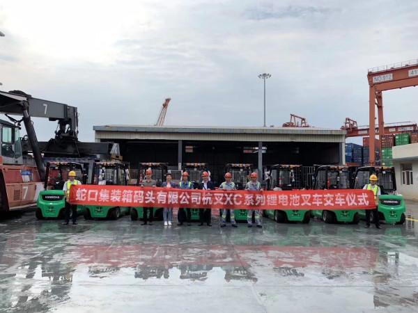 杭叉锂电进驻深圳集装箱码头