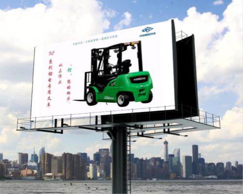 想买电动叉车?你应该先了解一下锂电池叉车这个新趋势!