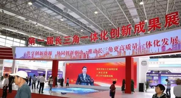 """【喜讯】杭州叉车助力""""第一届长三角一体化成果展""""圆满成功"""