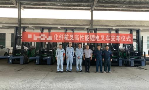 叉车串杆解袋装物搬运难题,杭叉锂电顺利交付某化纤原料厂