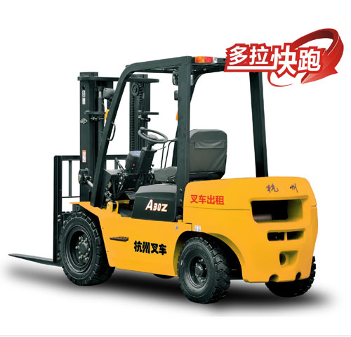 A系列3-10吨(出租专用)内燃叉车